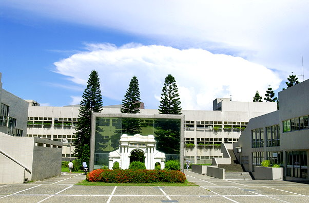 Tsing Hua College